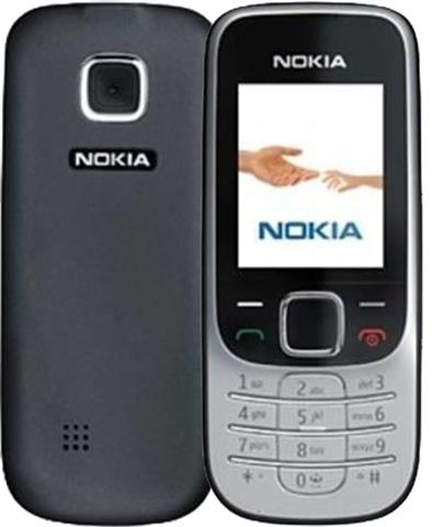 nokia 2330 classic eir a cex ie buy sell donate rh ie webuy com Nokia 6300 Nokia 2330 Manual